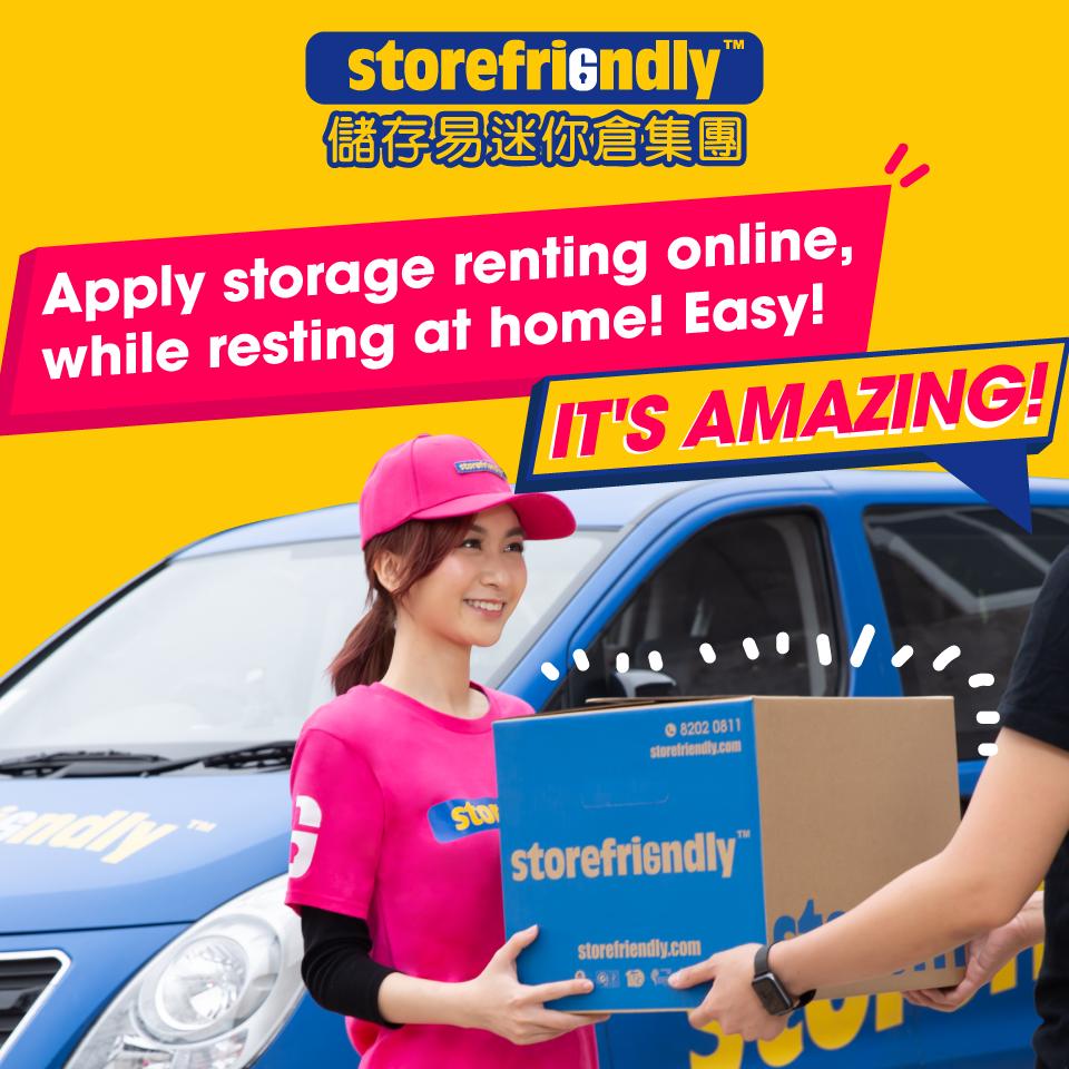 Store-friendly Home Storage