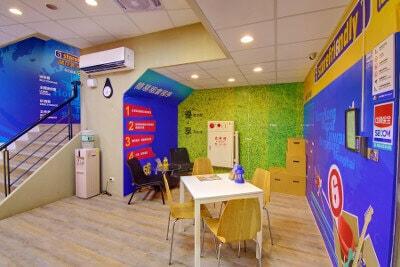 Store-Friendly Taiwan office